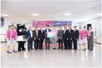 ニュース画像:ピーチ、成田/奄美線に就航 12月下旬には関西/奄美線も開設
