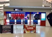 ニュース画像:トラベレックス、関空国際線4階に10店舗目の外貨両替店オープン