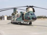 ニュース画像:知念分屯基地、10月26日にCH-47Jヘリコプターの体験搭乗を開催