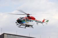ニュース画像:愛媛県消防防災航空隊、新居浜市消防本部と合同訓練 10月8日