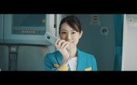 ニュース画像:バニラエア運航終了目前、思い出の楽曲「ラララ ラストフライト」を公開
