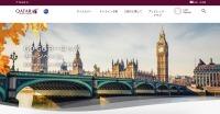 ニュース画像:カタール航空、10月20日まで欧州行き特別運賃を販売 7万円から
