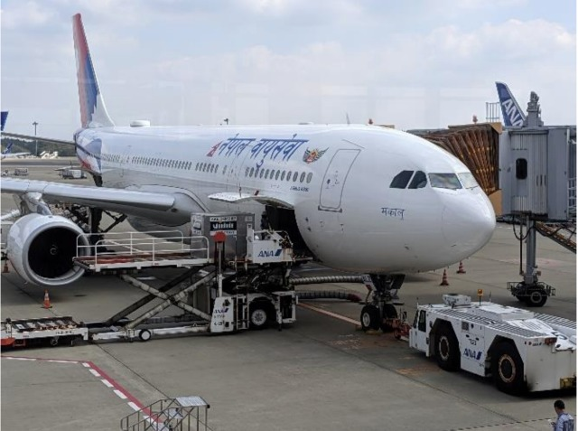 ニュース画像 1枚目:ネパール航空 A330