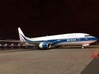ニュース画像:アトラン・アヴィアトランス、2機目の737-800BCFを導入