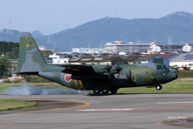 ニュース画像 1枚目:C-130H
