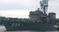 ニュース画像:海自大湊地方総監部、2020年度防衛・基地モニターを募集