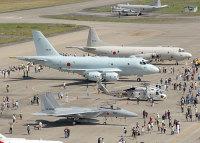 ニュース画像:八戸航空基地、2020年度の基地・防衛モニターを募集 1月10日まで