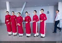 ニュース画像 1枚目:ベトナム航空