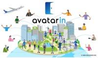 ニュース画像:ANA HD、社会実装パートナーとアバターを利活用する街づくりを開始