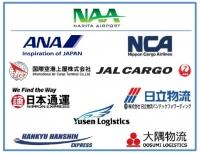 ニュース画像:成田空港、「CEIV Pharma」認証の取得に向けコミュニティ結成