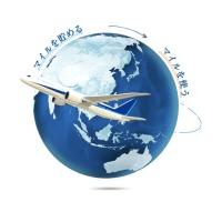 ニュース画像:ANA、海外オプショナルツアー予約で3倍マイルキャンペーン