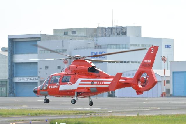 ニュース画像 1枚目:東京消防庁 AS365N3