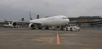 ニュース画像:南アフリカ航空、20年ぶり日本飛来 成田は初 ラグビーW杯チャーター