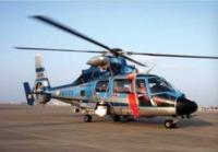 ニュース画像:沖縄県警、2020年4月採用のヘリコプター「なんぷう」操縦士募集
