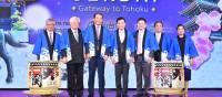 ニュース画像:タイ国際航空、仙台/バンコク線の再開前にカクテルレセプション開催