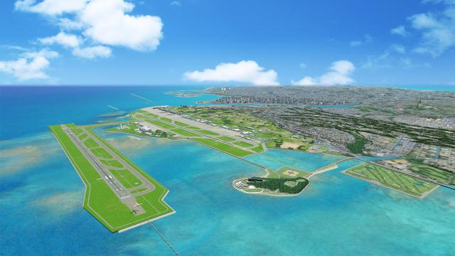 ニュース画像 1枚目:ぼくは航空管制官4 第6弾 那覇空港