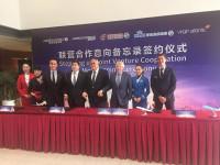 ニュース画像:エールフランス-KLMと中国東方航空の共同事業、英ヴァージンが参画