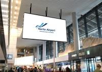 ニュース画像:成田空港、国際線ターミナルに大型LEDビジョン設置 非常時に情報提供