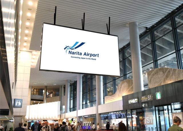 ニュース画像 1枚目:国内空港最大級の大型LEDビジョン