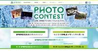 ニュース画像:春秋航空日本、航空券が当たるフォトコンテスト 第1弾は11月4日まで