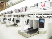 ニュース画像:JAL、2020年に向け成田空港国際線で新サービス 10月から順次