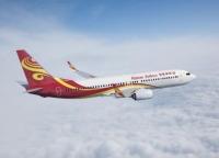ニュース画像:海南航空、10月に関西/北京線、11月に関西/連雲港/蘭州線を開設