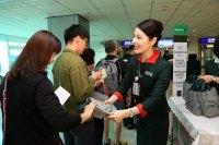 ニュース画像:エバー航空、年末年始に長崎/台北間でチャーター便 ツアーを販売