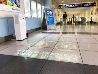 ニュース画像:京急電鉄、羽田でアニメーションライティング誘導システムの実証実験