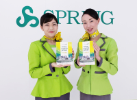 ニュース画像:春秋航空日本、中国人向けメディアを制作 中国発成田行き搭乗者に配布へ