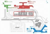 ニュース画像:成田空港、P2駐車場の床面防水工事に伴い一部フロアを閉鎖 2月末まで