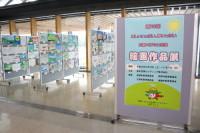 ニュース画像:熊本空港、周辺町村の小学生児童による絵画作品を展示 11月21日まで