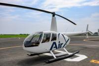 ニュース画像:ANAHDとAirX、ヘリコプターのシェアリングサービスで業務提携