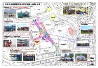 ニュース画像:那覇市、10月26日に「令和元年度 那覇市総合防災訓練」を実施