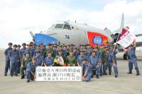 ニュース画像:第5航空隊、10月1日に海曹長の総飛行時間10,000時間を祝福