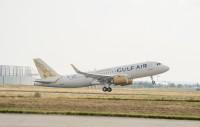 ニュース画像:KLMとガルフ・エア、バーレーン発着路線などでコードシェア提携を開始