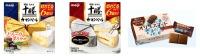 ニュース画像:JALの福岡ラウンジ、11月は明治の十勝カマンベールチーズなどを提供