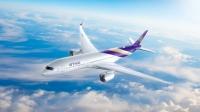 ニュース画像:タイ国際航空、2月連休に福島/バンコク間でチャーター便 ツアー販売中