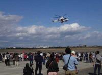 ニュース画像:第二管区、11月24日に仙台航空基地を一般公開 救助訓練展示など披露