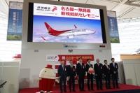 ニュース画像:深圳航空、名古屋/無錫線にデイリー就航 12月に南通線も開設へ