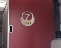 ニュース画像:JAL、東南アジア行き3クラスセールを販売延長 11月30日まで