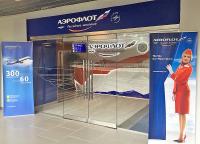 ニュース画像:アエロフロート、プルコヴォ空港に新ビジネスクラスラウンジを開設