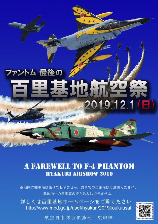 https://freighter.flyteam.jp/newsphoto/32781/w628.jpg