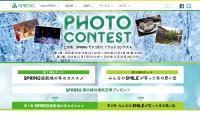 ニュース画像:春秋航空日本、航空券が当たるフォトコンテスト第2弾 11月20日まで