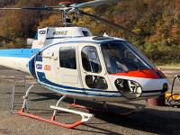 ニュース画像:ヘリコプター基地局による通信手段確保、KDDIなどが実証実験に成功