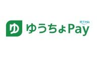 ニュース画像:長崎空港、一部店舗でスマホ決済「楽天ペイ」「ゆうちょPay」を導入
