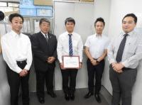 ニュース画像:成田空港、秋のCSアワードで3名表彰 気持ちに寄り添った対応など