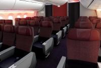ニュース画像:JALグループ、11月10日以降搭乗分のウルトラ先得など一部運賃変更
