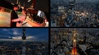 ニュース画像:AirX、東京や横浜の夜景を堪能できるクリスマスヘリ遊覧を販売開始