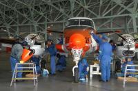 ニュース画像:徳島教育航空群、2020・2021年度の基地モニター募集 1月末まで