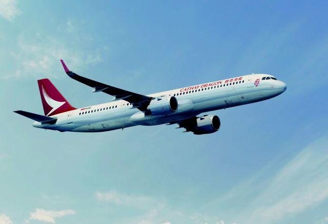 ニュース画像 1枚目:キャセイドラゴン A321neo イメージ